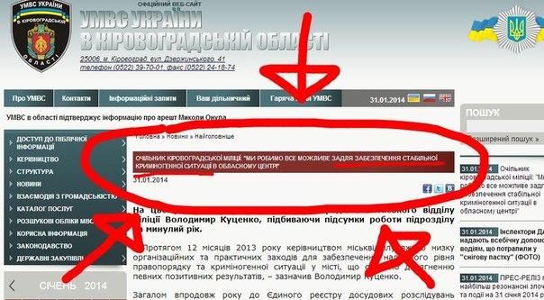 МВД просит суд посадить изувеченного Булатова под домашний арест: он фигурирует в двух уголовных процессах - Цензор.НЕТ 6281