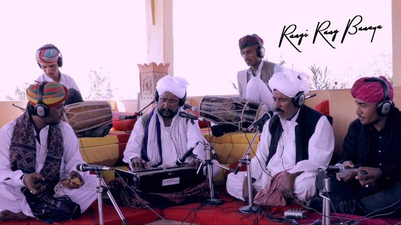 Rang Hi Rang Banaya - Sawan Khan