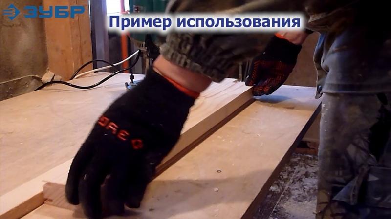 Фрезы горизонтально-пазовые ЗУБР арт.28757-50.8-ххх