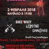 LEDSTAR [Hard Rock Band]