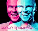 Константин Легостаев фото #10