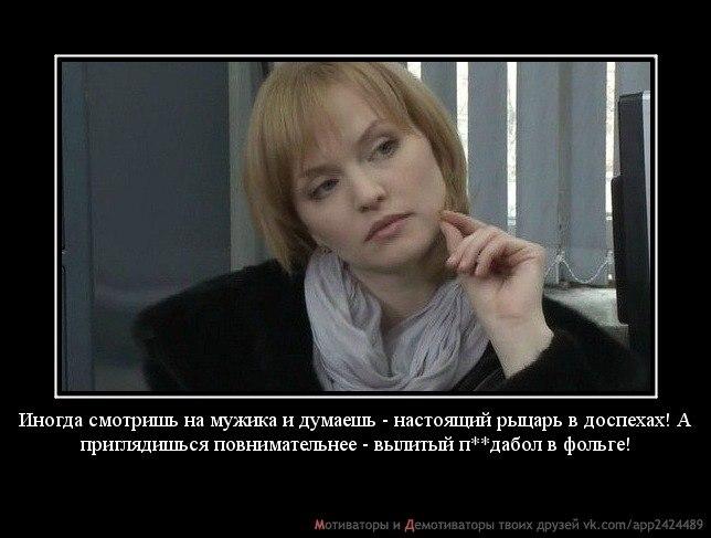 http://cs319716.vk.me/v319716539/82d9/dNanXycoP4Q.jpg