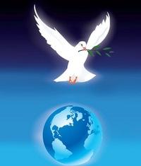 картинки миру мир.