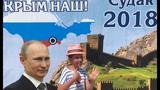 Крым Судак. Прогулка по набережной