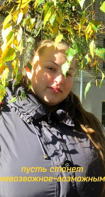 Юлия Иванисова, 4 декабря 1988, Калинковичи, id29794576