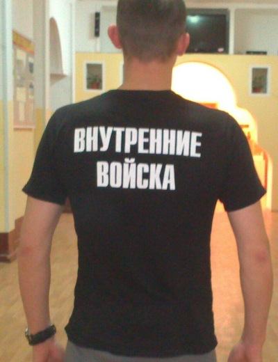 Алексей Чугуевец, 9 июля , Одесса, id134063299