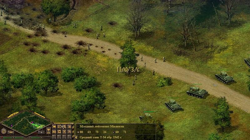 Блицкриг 105 Перехват бронетанковой группировки
