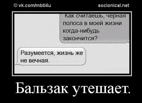 http://cs316330.vk.me/v316330343/8429/iOZiWfgMMes.jpg