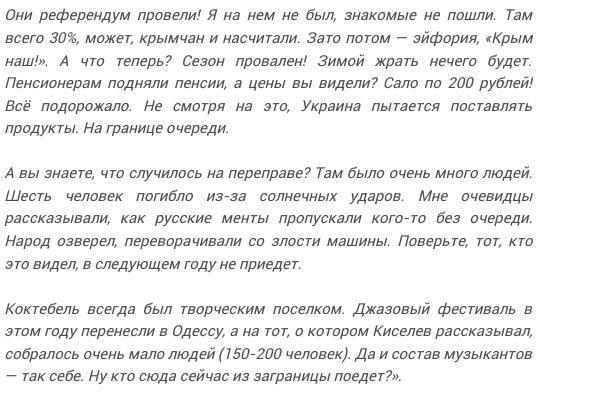 В оккупированном Крыму неизвестные выкрали двух крымских татар - Цензор.НЕТ 1643
