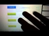 Видео Уроки Работа на VKTarget, ХОЛЯВА, заработок в интернете, работа для школьников, легкие деньги