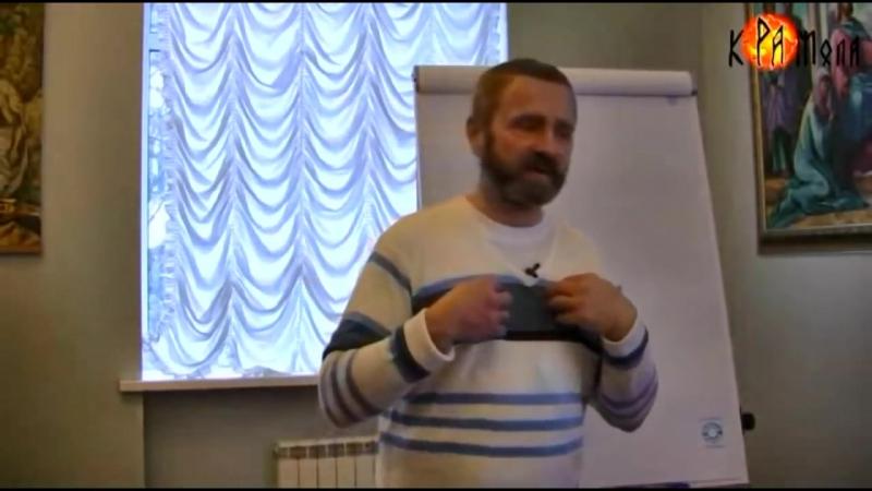 Сергей Данилов - Психическое время I