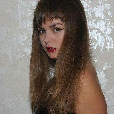 Анастасия Леопардовна, 17 марта , Донецк, id76070616