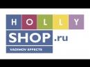 HOLLY SHOP Korean cosmetics Moscow Novosibirsk