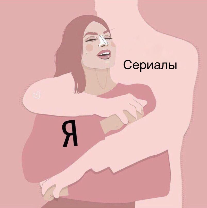 Валерия Любарская   Москва