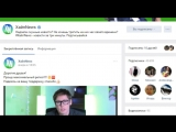 Дмитрий Бикбаев я заблокирую YouTube