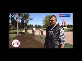 Сюжет о поисковых организациях Республики Молдова - программа