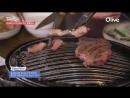 2016Tastyroad Жареное мясо 160227 EP.2