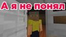 Что вы делаете в моём холодильнике? - Приколы Майнкрафт машинима мультик