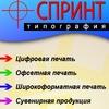 FS PRINT - Типография в Москве