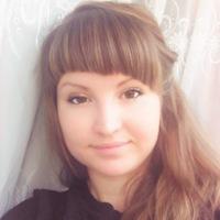 Валерия Шулумба