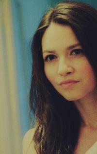 Кристина Кищук, 23 ноября 1994, Уфа, id221101689