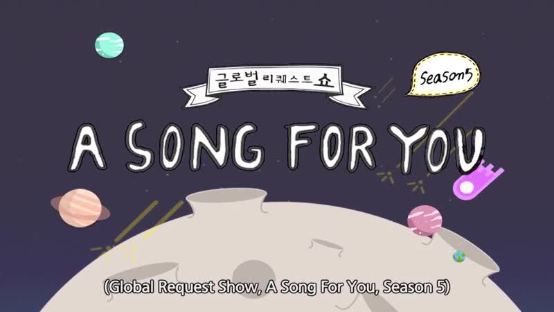 [VK][16.11.18] KBS 'A song for you 5' (eng sub)
