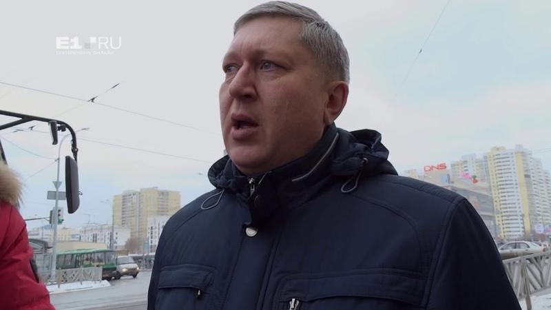 Заместитель председателя комитета по транспорту администрации Екатеринбурга