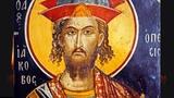 Жития Святых 10 декабря Страдание святого мученика Иакова Персянина 27 ноября старый стиль