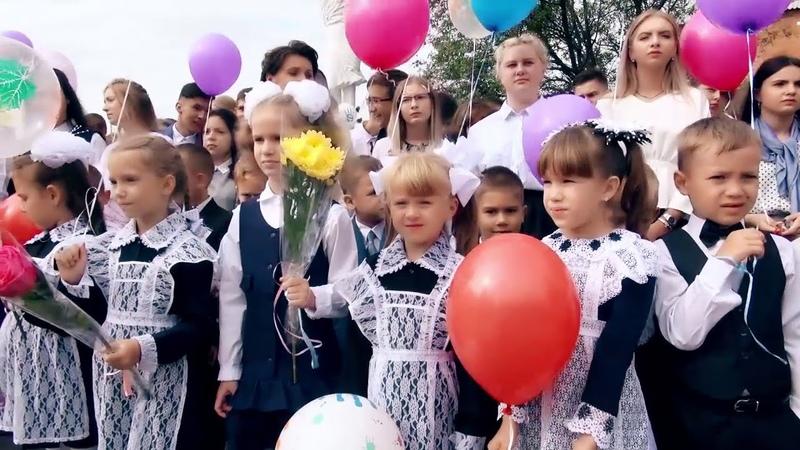1 сентября 2018 р.п. Переяславка