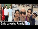 Galla Jaydev Family Photos with wife padmavati images,son,mother,father,sister,mahesh babu pics