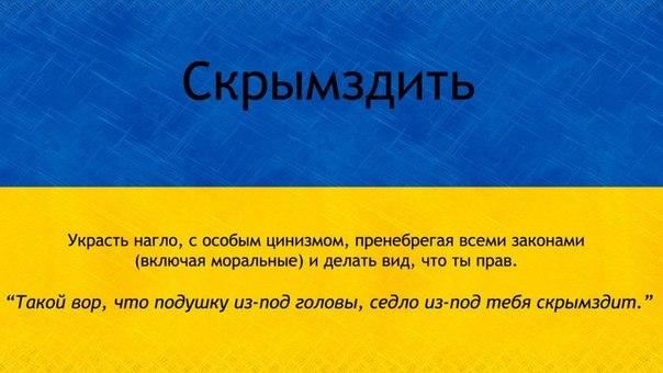 Кремль открестился от ситуации с закрытием крымскотатарского телеканала АТR - Цензор.НЕТ 1883