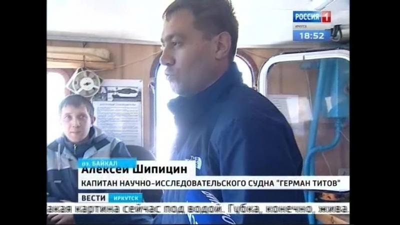 Как живёте, планктоны и губки В научный круиз по Байкалу отправилась экспедиция Лимнологического института