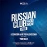 KD Division Viktor Alekseenko - Russian Club 056 (Special Mix by Yuri Rider)