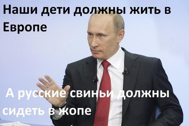 Украина призывает международное сообщество принять дальнейшие меры для остановки агрессии России, - Турчинов - Цензор.НЕТ 7169