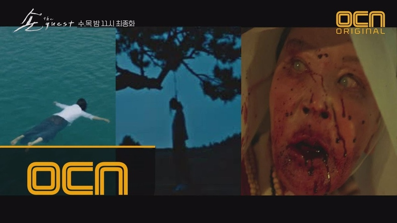 The guest *떡밥회수* 밝혀진 20년 전 진실! 181101 EP.16