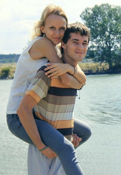 Серега Климов, 28 августа 1991, Запорожье, id10523475