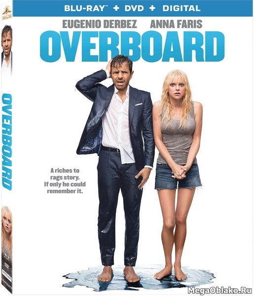 За бортом / Overboard (2018/BDRip/HDRip)