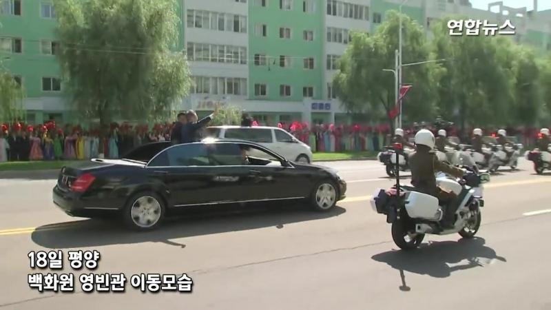 남북정상, 백화원 이동 중 평양시내서 카퍼레이드 _ 연합뉴스 (Yonhapnews)