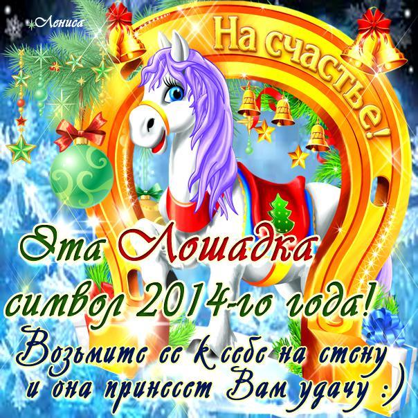 Анимационные открытки бесплатно: newyearcard2016.ru/анимационные-открытки...