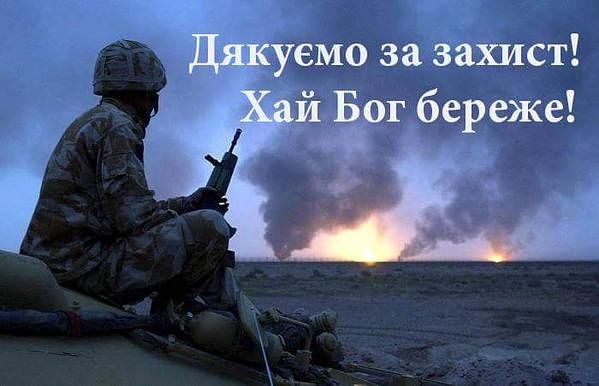 """Полк """"Днепр-1"""" празднует годовщину своего создания - Цензор.НЕТ 4104"""