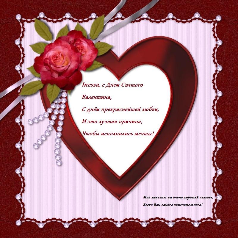 http://cs621520.vk.me/v621520185/10c41/mMTXMk57DO4.jpg