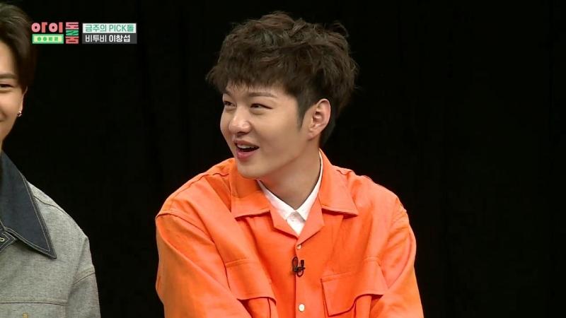 [OTHER] 16.06.2018: Чансоб - IDOL ROOM CAM (Fact Check Part 3) @ JTBC 'Idol Room'