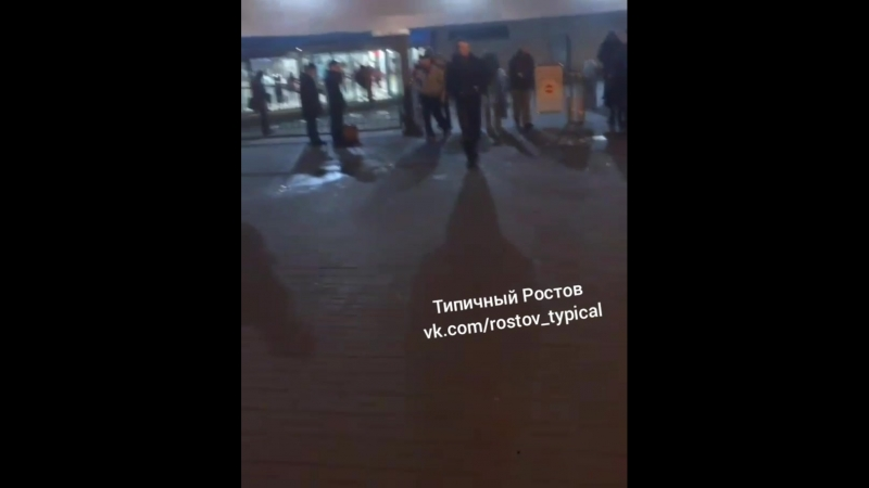 Оцеплен главный ЖД вокзал. Эвакуация 29.03. Типичный Ростов