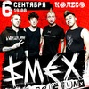 """Смех """"XX years of punx"""" Архангельск 6 сентября"""