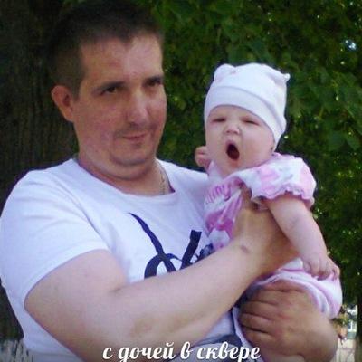 Алексей Герасименко, 29 ноября 1984, Новозыбков, id156770777