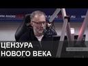 Украина и США против осуждения нацизма На воре горит шапка из под которой торчат уши