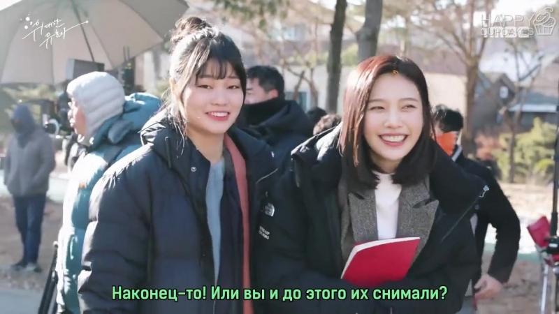 180313 Joy (Red Velvet) @ 'Great Seducer' making 5 (рус.саб)