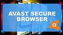 Avast Secure Browser скачать Блокировка рекламы в браузере