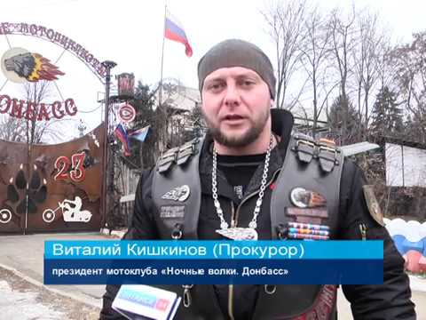 Участники клуба «Ночные волки. Донбасс» передали школьную форму детям соц. незащищенных категорий