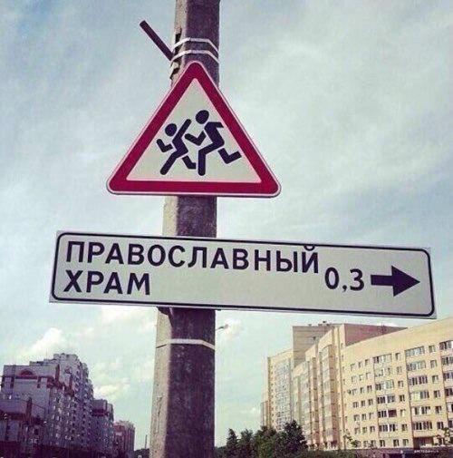 ФСБ заявила о разоблачении и задержании в РФ украинского контрразведчика - Цензор.НЕТ 3152